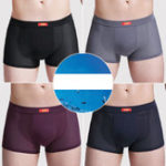Original Mens 4 Pieces Soft Silky Mesh Breathable Boxer Briefs