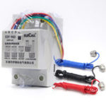 Original 5M/10M DF96D Auto Water Level Controller AC220V 5A Din Rail Mount Float Switch With 3 Probes Pump