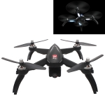 B5W 5GHz Wifi FPV Mini Quadcopter RC Drone with 2.0MP Camera & Remote Control, GPS, One Key Return, Headless Mode, Altitude Hold Mode