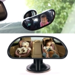 Car Auto 360 Degree Adjustable Suction Cup Rear View Mirror Baby Convex Mirror