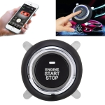 Smart Unidirectional Car Switch Car Engine Start Stop Switch Car Push Start Switch, Link with Cellphone