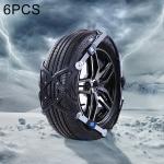 6 PCS Car Tire Emergency Cross Anti-skid Chains Tyre Anti-slip Chains (Small Size)
