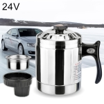 DC 24V Stainless Steel Car Electric Kettle Heated Mug Heating Cup with Charger Cigarette Lighter, Capacity: 1000ML