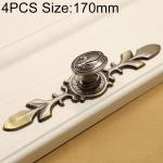 4 PCS 2811 Green Bronze Cabinet Wardrobe Door Drawer Vintage Zinc Alloy Solid Handle, Size: 170mm