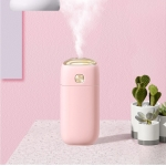 Ancient Lang Shape Portable Mute Desktop Air Humidifier with Night Light, Capacity: 260ml, DC 5V (Pink)