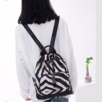 Fashion Zebra Pattern Oxford Fabric School Backpack Casual Handbag Shoulder Bag