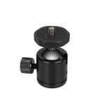 Mini 360 Degree Rotation Panoramic Metal Ball Head for DSLR & Digital Cameras(Black)