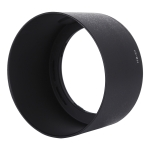 HB-57 Lens Hood Shade for Nikon AF-S 55-300mm F4.5-5.6G ED VR Lens