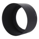 HB-57 Lens Hood Shade for Nikon AF-S 55-300mm F4.5-5.6G ED VR Lens