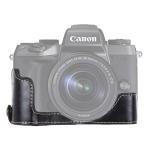 1/4 inch Thread PU Leather Camera Half Case Base for Canon EOS M5(Black)