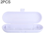 2 PCS Portable Universal Electric Toothbrush Toothpaste Travel Carry Storage Box for Philips / Braun / Panasonic (White)