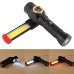 W550 10W 800LM USB Charging T6 + COB IPX6 Waterproof Strong LED Flashlight Work Lamp with 5-Modes
