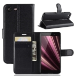 Litchi Texture Horizontal Flip Leather Case for Sony Xperia XZ4 Compact, with Wallet & Holder & Card Slots (Black)