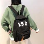 Double Shoulders School Backpack Bag (Black)
