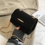 Solid Color Casual Scrub PU Leather Shoulder Bag Ladies Handbag Messenger Bag (Black)