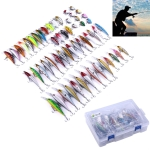 HENGJIA Set056 56 PCS Sequin Set Metal Sequins False Bait Fresh Sea Bass Fishing Bait Set, Length: 3 to 10cm, Boxed