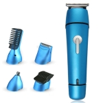 Ufree U-117 5 in 1 Multi-Function Stylist Hair Clipper Nose Hair Trimmer Haircut Shaver ((EU Plug)