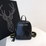 Laser Color PU Leather Double Shoulders Backpack School Bag (Black)
