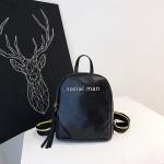 Laser Color PU Leather Double Shoulders Backpack School Bag (Black)