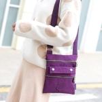 Leisure Fashion Nylon Waterproof Slant Shoulder Bag(Purple)