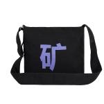 Leisure Fashion Canvas Slant Shoulder Bag (Black)