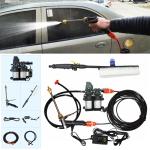 220V Portable Double Pump + Power Supply + Brush High Pressure Outdoor Car Washing Machine Vehicle Washing Tools