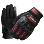 Motorcycle Gloves Touch Screen Waterproof Breathable Wearable Anti-skid Resistance Summer Winter Full-Finger Protective Gloves, Size: L