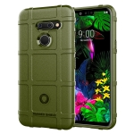 Shockproof Rugged  Shield Full Coverage Protective Silicone Case for LG G8 ThinQ (Army Green)