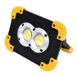 YWXLight COB Portable Emergency Car Flood Light