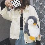 Penguin Plush Shoulder Bag Messenger Bag Ladies Handbag Chain Bag (Gray)