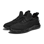 Comfortable Breathable Flying Woven Sneakers Casual Shoes for Men (Color:Black Size:39)