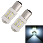 2 PCS 1157 / BAY15D 4.5W DC 12V 6000K 360LM Car Auto Ceramics Brake Lights 18LEDs SMD-3030 Lamps, with Projector Lens (White Light)