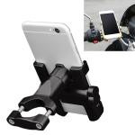 Motorcycle Handlebar Aluminum Alloy Phone Bracket, Suitable for 60-100mm Device (Black)