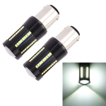 2 PCS 1157 / BAY15D DC9-16V / 8.2W(H) 2.7W(L) / 6000K / 655LM Car Auto Brake Lights 66LEDs SMD-2016 Lamps