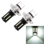 2 PCS H4 DC9-16V / 8.2W(H) 2.7W(L) / 6000K / 655LM Car Auto Fog Light 66LEDs SMD-2016 Lamps