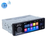 Car Touch Screen Digital FM Stereo Radio MP5 Player, Support Bluetooth Call & Music / TF Card / U-Disk
