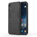 Shockproof PC + TPU Case for Huawei Honor 8A, with Holder(Black)