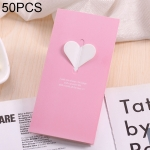 50 PCS Festival Creative Universal Love Heart Greeting Cards (Pink)