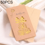 50 PCS Festival Universal Retro Kraft Paper Cake Pattern Greeting Cards