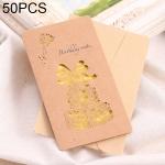 50 PCS Festival Universal Retro Kraft Paper Cake Pattern Greeting Cards