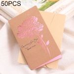 50 PCS Festival Universal Retro Kraft Paper Rose Pattern Greeting Cards