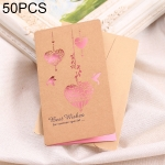 50 PCS Festival Universal Retro Kraft Paper Hearts Pattern Greeting Cards