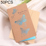50 PCS Festival Universal Retro Kraft Paper Butterflies Pattern Greeting Cards