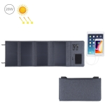 HAWEEL 28W Foldable Solar Panel Charger 8000mAh Power Bank with 5V 3.5A Max Dual USB Ports(Black)