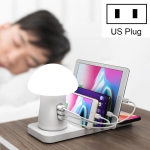 HQ-UD12 Universal 4 in 1 40W QC3.0 3 USB Ports + Wireless Charger Mobile Phone Charging Station with Mushroom Shape LED Light, Length: 1.2m, US Plug (White)