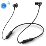 CYKE S6 Neck-mounted Metal Magnetic Sports Waterproof Bluetooth Earphone with Microphone, Support Calls (Black)