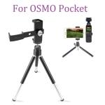Multi-functional Aluminum Alloy Mount Tripod for DJI OSMO Pocket