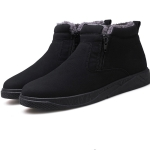 Round Short Tube PU Snow Boots Shoes for Men (Color:Black Size:39)