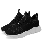 Flying Weaving Height Increasing Outdoor Sport Casual Shoes for Men (Color:Black Size:36)