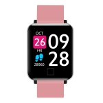 J10 1.44 inch IPS Color Screen Smart Bracelet IP67 Waterproof, Support Call Reminder/ Heart Rate Monitoring /Blood Pressure Monitoring/ Blood Oxygen Monitoring(Pink)